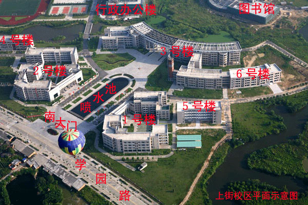 上街校区平面图